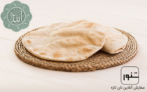 اهمیت نان در دین اسلام