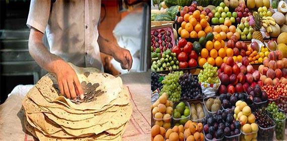 صنف نانوایی و صنف میوه فروشان